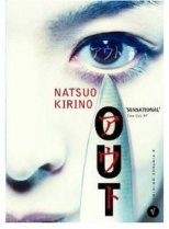 Out by Natsuo Kireno
