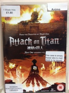 AOT DVD